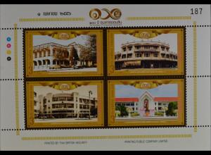 Thailand 2013, Block 305, 100 J. staatliche Sparkasse, Gebäude des Schatzamtes