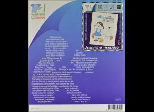 Thailand 2013, Block 307, Bangkok - Welthauptstadt d.Buches, Titels. Kinderbuch