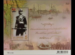 Thailand 2013, Block 316, 120. Jahrestag d.Paknam-Vorfalles, König Chulalongkorn