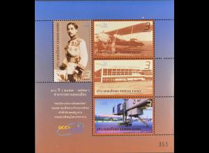 Thailand 2014, Block 322, 100 Jahre Flughafen Don Mueang, Bangkok.