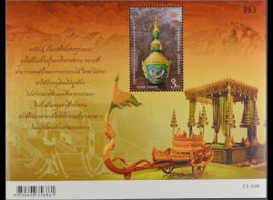 Thailand 2014, Block 321, Tag des Kulturerbes: Khon-Masken (II), Pipek, Thut ..