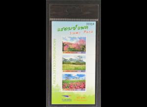 Thailand 2014, Stamp Pack II.I, Freimarken: Landschaften Berge