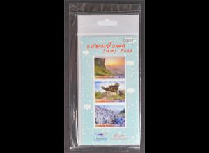 Thailand 2014, Stamp Pack, Freimarken: Landschaften