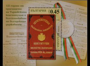 Bulgarien Bulgaria 2004, Block 263,125 Jahre Verfassung d. Fürstentums Bulgarien
