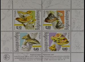 Bulgarien 2004, Block 268, Schuppiger Porling, Zunderschwamm, Birkenporling
