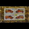 Bulgarien Bulgaria 2005, Block 273, Feuerwehrautos, Peugeot 1936, Mercedes 1935