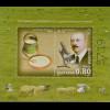 Bulgarien Bulgaria 2005, Block 278 enthält MiNr. 4724 mit aufgedruckter Zähnung