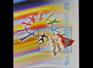 Bulgarien Bulgaria 2005, Block 279, 50 J. Mitgliedschaft i.d. Vereinten Nationen