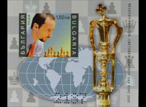 Bulgarien Bulgaria 2006, Block 284 B, Wesselin Topalow (*1975), Schachfiguren