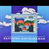 Bulgarien Bulgaria 2007, Block 292, Beziehungen m.Aserbaidschan, Nationalflaggen