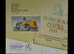 Bulgarien Bulgaria 2008 Block 302 Motorrad BMW R 12 Single Carb 1935