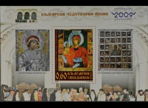 Bulgarien 2008, Block 306, Wundertätige Ikonen, Gottesmutter, Rila-Kloster ...