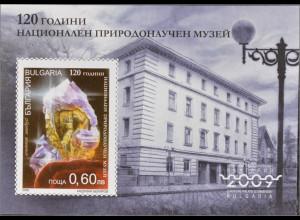 Bulgarien 2009, Block 309, Naturwissenschaftliches Museum, Sofia, Amethyst