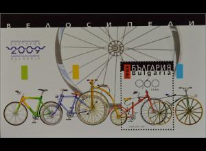 Bulgarien 2009, Block 311 enthält Michel Nr. 4895 B, Motiv: Fahrräder