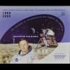"Bulgarien 2009, Block 318 B, Neil Armstrong (1930-2012), Mondlandefähre ""Eagle"""