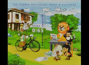Bulgarien Bulgaria 2011, Block 342, philatelistische Literatur - Jahr des Hasen