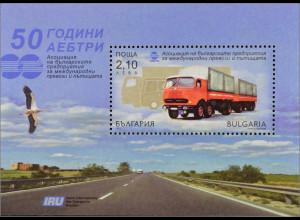 Bulgarien Bulgaria 2012, Block 357, Bulg.Verband int. tätiger Spediteure AEBTRI