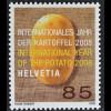 Schweiz 2008 MiNr. 2043 Internationales Jahr der Kartoffel Solanum tuberosum