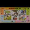 Niederlande 2015 Block 162 Kindermarken Kinderpostzegels Kinderzimmer