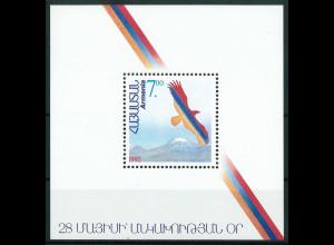 Armenien Block 1 Jahrestag der Unabhängigkeit vom 28. Mai 1992