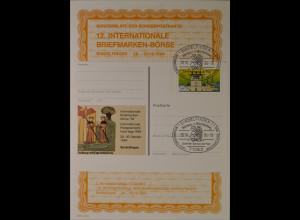 Sonderblatt der Sonderpostkarte Börse Sindelfingen 1994 Weinbau Württemberg