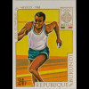 Burundi 1968 Michel Nr. 446-55 B ungezähnt Olympische Sommerspiele Mexiko
