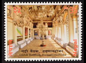 Nepal 2015 Michel Nr. 1189 Gaddi Baithak Tempel Einzelwert