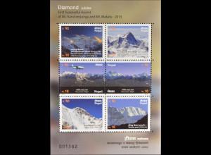Nepal 2015 Block 10 60. Jahrest. Erstbesteigungen von Kangchendzönga und Makalu