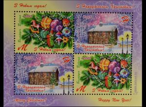 Weißrussland 2015 Block 129 Weihnachten und Neuhjahr Weihnachtskugeln