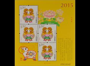 VR China 2015 Block 207 Jahr des Schafes oder Ziege Chinesisches Horoskop