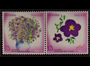 Thailand 2015 Neuheit Persischer Enzian Neujahrsausgabe Blumen Flora
