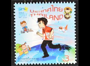 Thailand 2015 Neuheit Weltposttag Kind mit Brief Kinderzeichnung