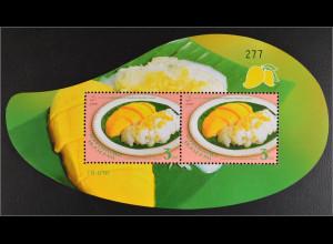 Thailand 2015 Block 338 Süssspeisen Paralellausgabe mit Singapur Block oval