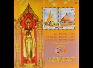 Thailand 2015 Block 340 IIParalellausgabe mit Sri Lanka Buddha Heilige ohne Nr
