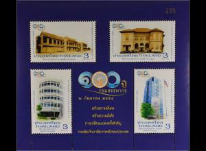 Thailand 2015 Neuheit 100 Jahre Finanzbehörde Block