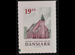 Dänemark Denmark 2016 Nr. 1869 600 Jahre Dom von Maribo Insel Lolland