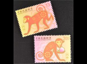 Taiwan Formosa 2015 Michel Nr. 4033-34 Jahr des Affen Horoskop