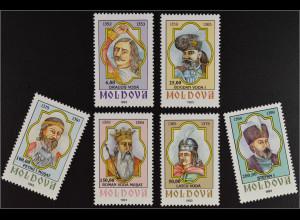 Moldawien Moldova 1993 Michel Nr. 88-93 Herrscher der Moldau