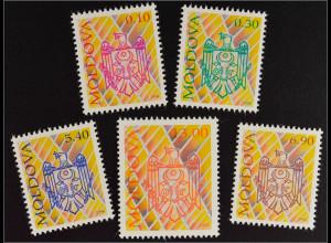 Moldawien Moldova 1994 Michel Nr. 113-17 Freimarken Staatswappen