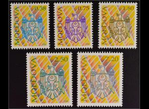 Moldawien Moldova 1994 Michel Nr. 121-25 Freimarken Staatswappen