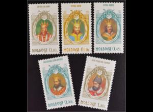 Moldawien Moldova 1995 Michel Nr. 171-76 Herrscher der Moldau Alexander der Gute