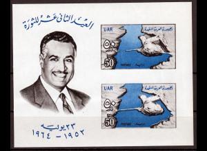 Ägypten Block 15 Hochdamm Sadd el-Ali im Baustadium nach d. Fertigstellung 1964