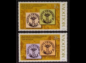 Moldawien Moldova 2008 MiNr. 613-14 150 Jahre Briefmarken Fürstentum Moldau