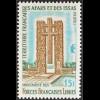 Dschibuti Afar und Issa 1969 Michel Nr. 24 Freimarke Öffentliche Gebäude