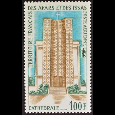 Dschibuti Afar und Issa 1969 Michel Nr. 25 Flugpostmarke öffentliche Gebäude