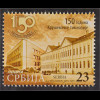 Serbien Serbia 2015 Michel Nr. 640 150 Jahre Gymnasium Krusevac