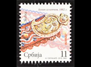Serbien Serbia 2015 Nr. 378 W Gürtel und Schnalle Freimarke Neudruck