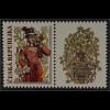 Tschechische Republik 2015 Michel Nr. 870 Postwesen Grussmarke Postillion Horn