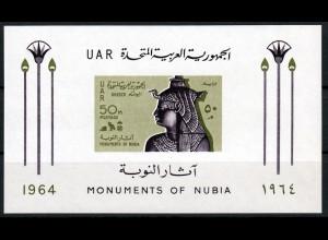 Ägypten Block 16 Schutz der nubischen Denkmäler Göttin Isis Ausgabejahr 1964