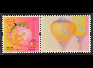 Hongkong 2016 Nr. 2018 Jahr des Affen Local Mail Personalisierte Marke